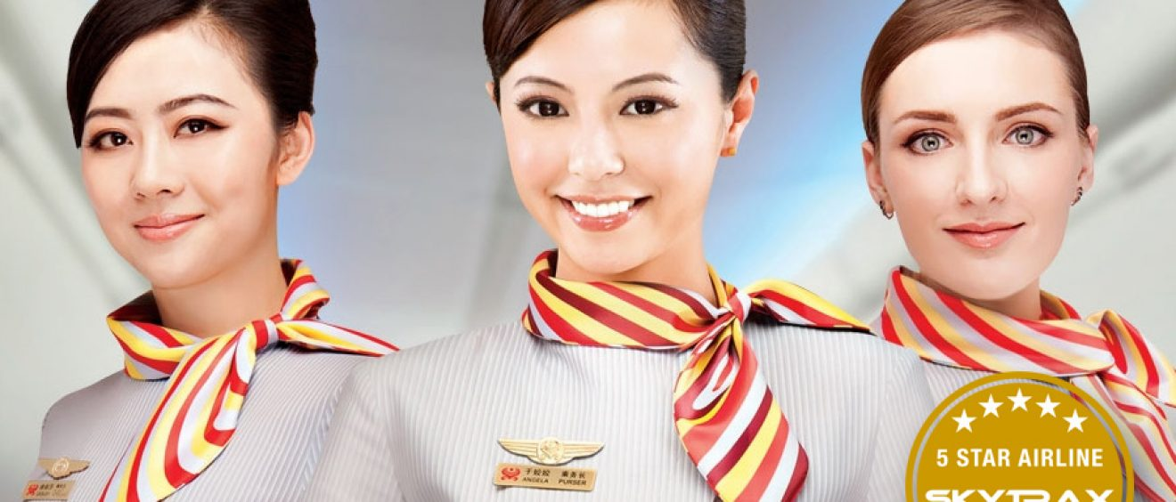 Hainan Airlines is looking for flight attendants